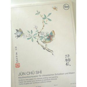 25 Sheets Mulberry Tree Paper white